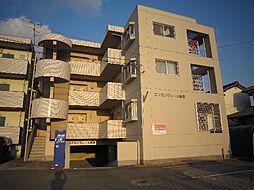 愛媛県松山市桑原6丁目の賃貸マンションの外観