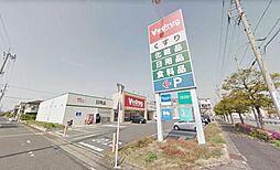 Vdrug中川富田店。車で2分とお買い物便利です。