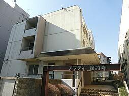 アプティー総持寺[4階]の外観