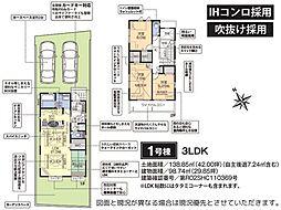 岡崎駅 3,090万円