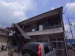 東阪田アパート[1階]の外観