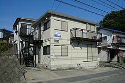 神奈川県横須賀市小原台の賃貸アパートの外観