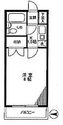 栄ビル[1階]の間取り