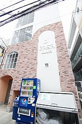 神奈川県横浜市鶴見区生麦3丁目の賃貸マンションの外観