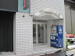 ヴィラカレッジウエスト[1階]の外観