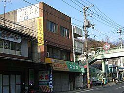 広島県呉市阿賀北3丁目の賃貸アパートの外観