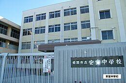 安室中学校 1320m