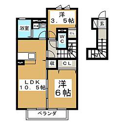 パセオプラシード成田D[2階]の間取り