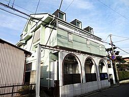 千葉県千葉市稲毛区黒砂台1丁目の賃貸アパートの外観