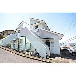 丸山下駅 1.2万円