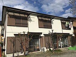 持田アパートB[B-2号室]の外観