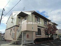 岡山県岡山市中区西川原丁目なしの賃貸アパートの外観