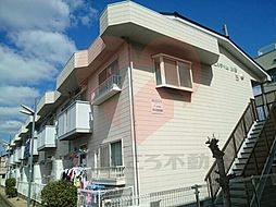 北野田駅 4.4万円