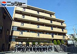 パルテール覚王山[2階]の外観