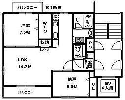 東京都町田市広袴町の賃貸マンションの間取り