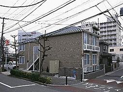 東京都府中市晴見町2丁目の賃貸アパートの外観