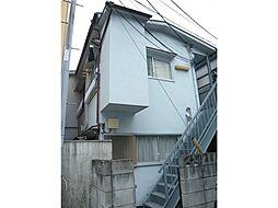 東京メトロ丸ノ内線 新大塚駅 徒歩7分