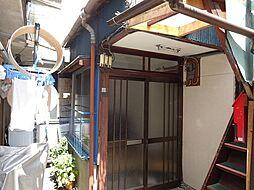 西日暮里駅 2.3万円
