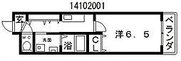 我孫子88マンション[2階]の間取り