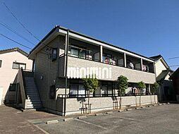 ジャストハーモニーA棟[2階]の外観