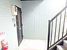 外観,2DK,面積41.92m2,賃料7.2万円,阪急神戸本線 御影駅 徒歩8分,阪神本線 御影駅 徒歩7分,兵庫県神戸市東灘区御影郡家1丁目