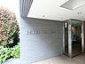 エントランスはオートロックです。セキュリティ面も安心ですね。,2LDK,面積66.67m2,価格2,580万円,JR中央線 立川駅 徒歩13分,多摩都市モノレール 立川南駅 徒歩25分,東京都立川市羽衣町1丁目