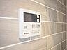 キッチンに居ながらにしてお風呂を沸かすことができます。嬉しい追炊き機能も付いてます。(オートバス),3LDK,面積71.4m2,価格3,880万円,JR中央線 国立駅 徒歩10分,,東京都国立市中1丁目