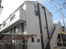 千葉県八千代市八千代台南3丁目の賃貸アパートの外観