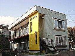 YKハイム[1階]の外観