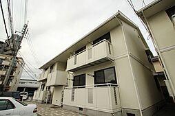 広島県広島市東区牛田新町4丁目の賃貸アパートの外観