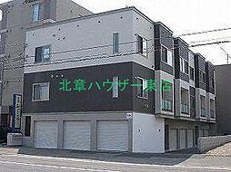 北海道札幌市東区北二十三条東20丁目の賃貸アパートの外観