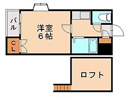 332番館茶山[2階]の間取り