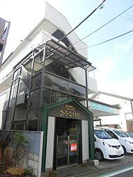 ファミーユトキワ[3階]の外観
