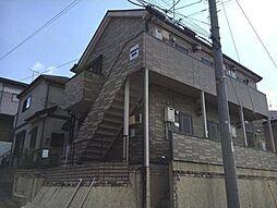 ディアコート三ツ境[1階]の外観