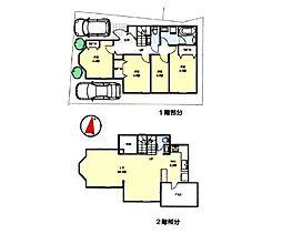 山手駅 4,980万円
