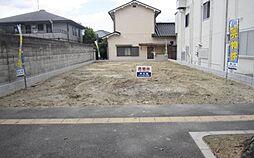 大阪狭山市金剛1丁目・売土地