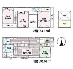 三鷹駅 6,980万円