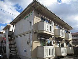 広島県東広島市西条中央1丁目の賃貸アパートの外観