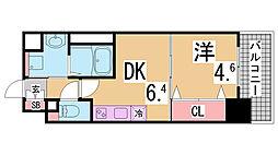 兵庫駅 7.3万円