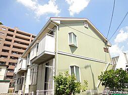 東京都調布市多摩川7丁目の賃貸アパートの外観