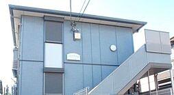 東京都練馬区氷川台2丁目の賃貸アパートの外観