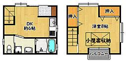 [一戸建] 兵庫県神戸市兵庫区荒田町 の賃貸【/】の間取り