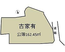 奈良市三碓町