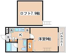 アロハ舞子[2階]の間取り