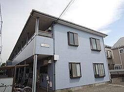 東京都調布市染地3丁目の賃貸アパートの外観
