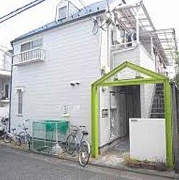 東京都世田谷区上馬3丁目の賃貸アパートの外観