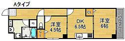 レジデンシア・タネリ[8階]の間取り