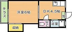 マーサハイツII[1階]の間取り
