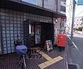 京都西京極郵便...