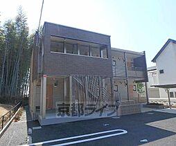 京都府八幡市橋本堂ケ原の賃貸アパートの外観